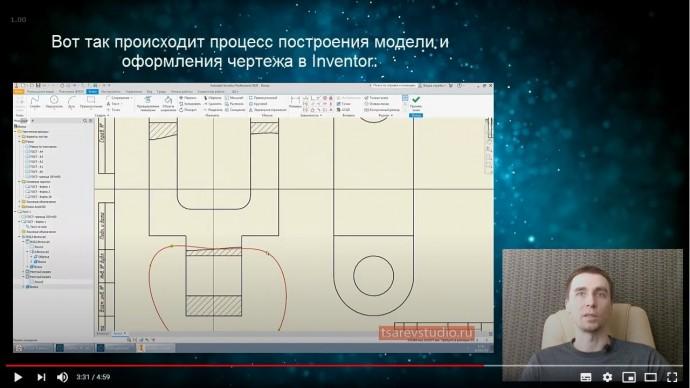 Графика: Инженерная и компьютерная графика сегодня - видео