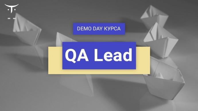 OTUS: Demo Day курса «QA Lead» - видео -