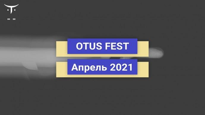 OTUS: Образовательная онлайн-конференция OTUS FEST - видео -