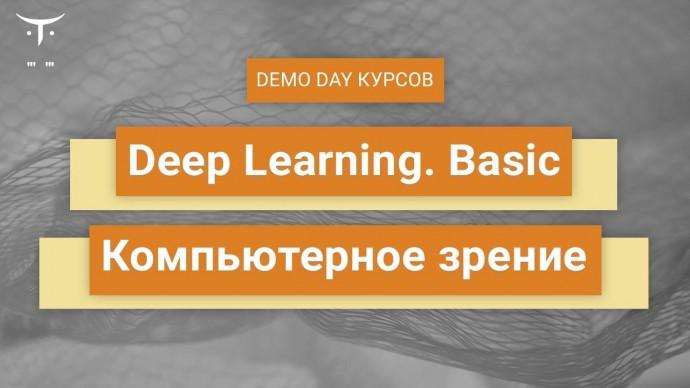 OTUS: Demo Day курсов «Компьютерное зрение» и «Deep Learning. Basic» - видео -