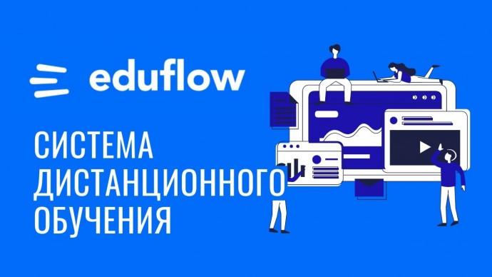 Eduflow: система дистанционного обучения (мини Moodle) - видео