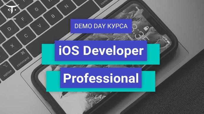 OTUS: Demo Day курса «iOS Developer. Professional» - видео -
