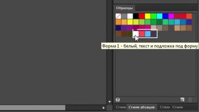 Графика: Набор контактных форм для Adobe Muse - видео