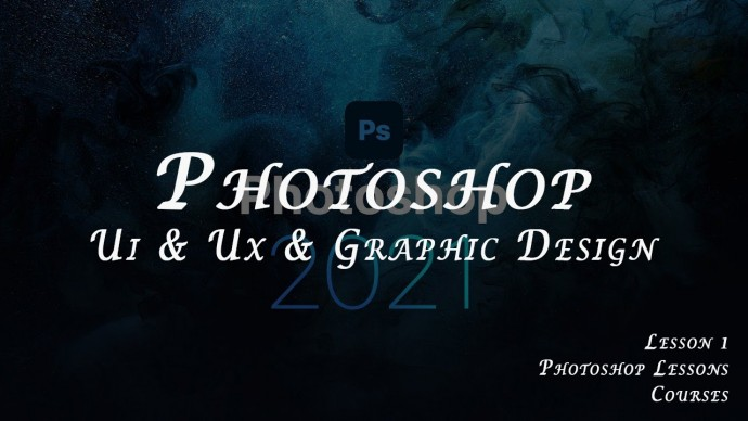 Графика: Урок 1 - О курсе Photoshop для начинающих - видео