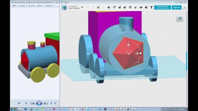 Графика: Мастер-класс по 3D моделированию и 3D печати. Преподаватель Шестаков Д.Н. - видео