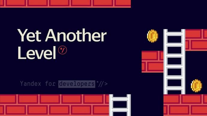 Академия Яндекса: Yet Another Level. 15.05.2021 - видео