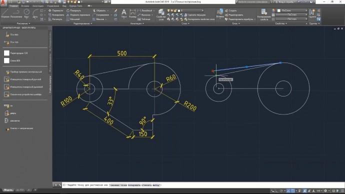 Графика: 2. Точные построения. 10 главных принципов AutoCAD - видео