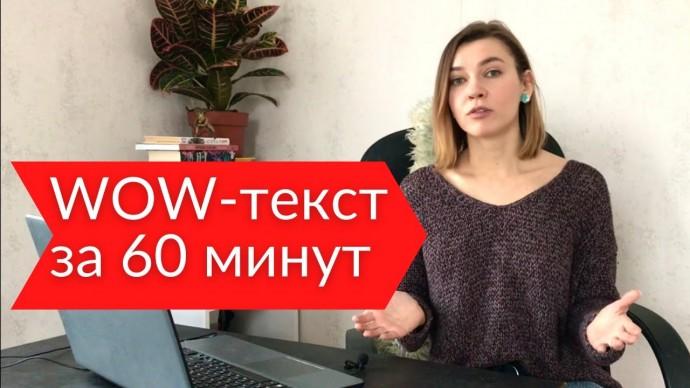 Копирайтер: Как писать БЫСТРО и ХОРОШО? 7 советов для блогеров и копирайтеров - видео