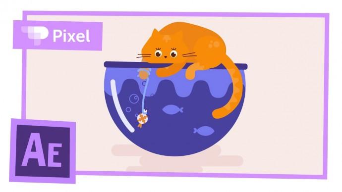 Графика: Анимируем кота с рыбками в After Effects уроки для новичков - видео
