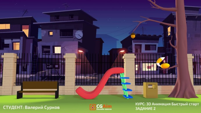 Графика: Второе домашнее задание Валерия Суркова на курсе 3D Анимация Быстрый старт. - видео