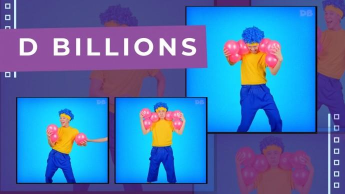 Графика: Повторение видео от D BILLIONS - ОДИН МИЛЛИАРД ПРОСМОТРОВ - видео