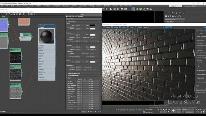 Графика: material kirpica v corona render real displacement textures rdt 3dmax - видео