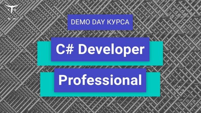 OTUS: Demo Day курса «C# Developer. Professional» - видео -