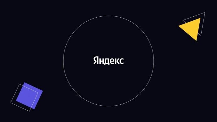 Тренировки по алгоритмам от Яндекса. Разбор домашнего задания по лекции 3 и 4 - видео