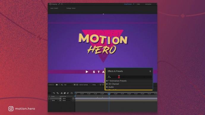 Графика: Как сделать картинку пиксельной в After Effects - видео