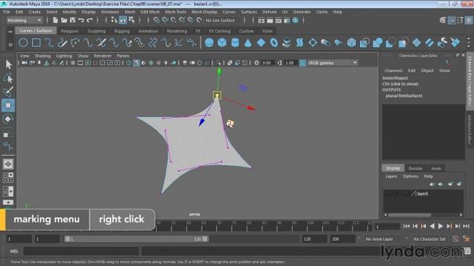 Графика: 09 07 Создание форм с NURBS planar - видео