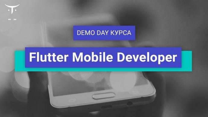 OTUS: Demo Day курса «Flutter Mobile Developer» - видео -