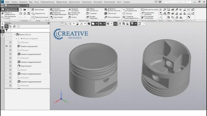 Графика: Уроки Компас 3D. Поршень - видео