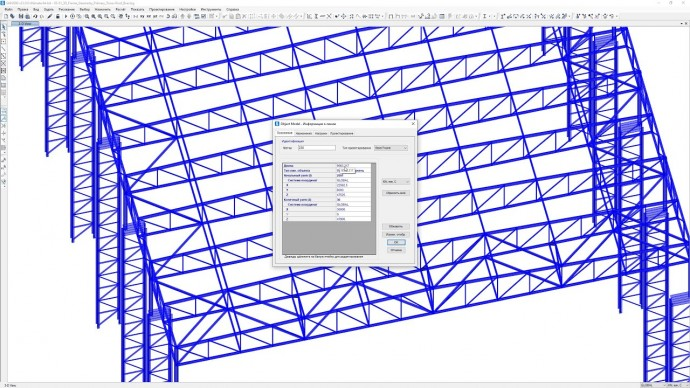 Графика: Урок 4 (Обзор). Пространственная модель каркаса. Фермы и связи по покрытию - видео