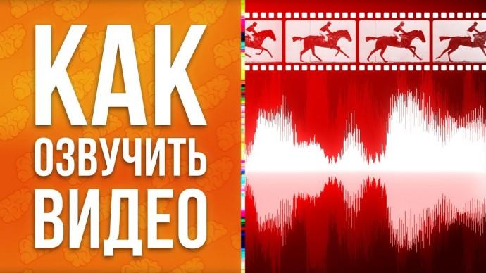 Графика: Советы