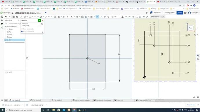 "Графика: O3D: Разбор задачи ""Отверстия на дугах"" - видео"