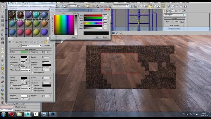 Графика: Текстурирование Ламината Multitexture Ч 6 из 6 Уроки 3d Max Модификатор FloorGenerator