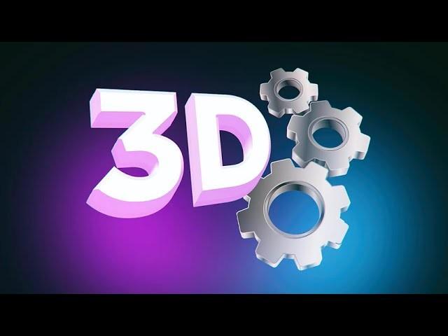 Графика: Видео курс: Создание 3D анимации - видео