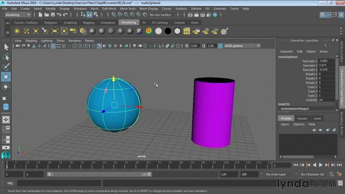 Графика: 09 01 Введение в NURBS моделирование и редактирование - видео