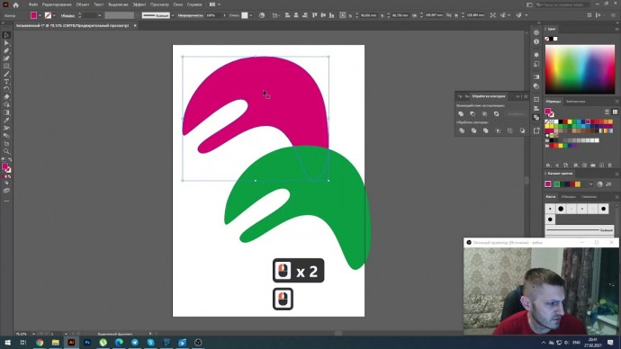Графика: #3 Графический дизайн с 0. Рисуем сложные фигуры - видео