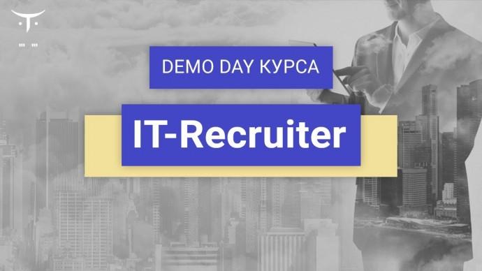 OTUS: Demo Day курса «IT Recruiter» - видео
