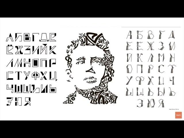 Графика: Презентация курса Графический дизайн · Преподаватель Беликова З. В. | 16+ - видео