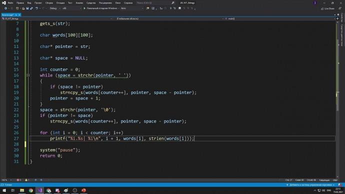 Графика: Массивы символов и обработка строк [C++, 1й курс] - видео