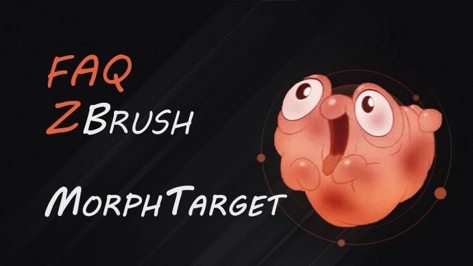 Графика: Работа кистей и MorphTarget в ZBrush | FAQ-9 - видео