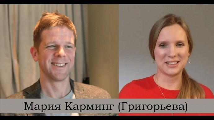 PwC: Мария Карминг (Григорьева) [`05] Налоговый консультант в PwC. Лондон - видео