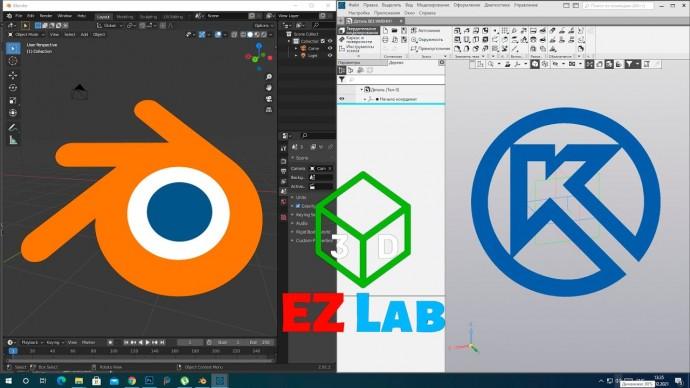 Графика: Компас против Blendera. Теория 3D моделирования. - видео