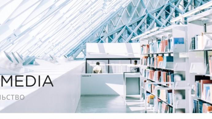 IPR MEDIA: Обновление контента ЭБС IPR BOOKS: для повышения качества образовательного процесса ВО и