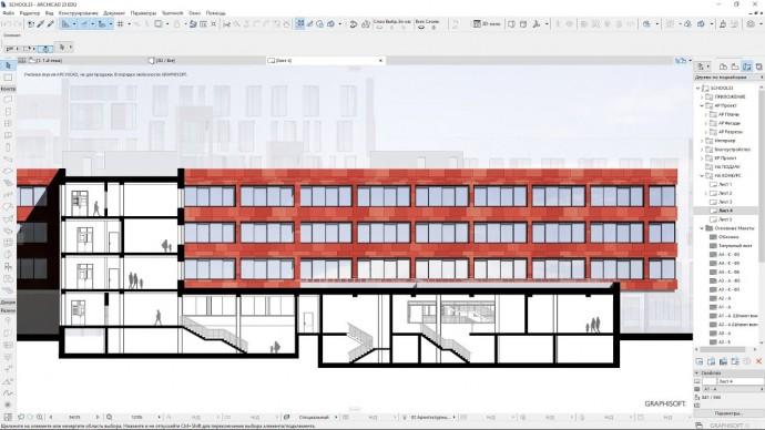 Графика: 1. Фильтрация в 3D [10 приемов работы в Archicad] - видео