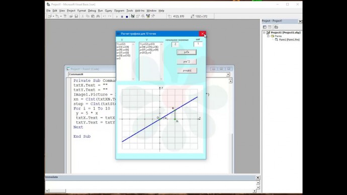 VB: Построение графика по точкам на VB за 10минут - видео