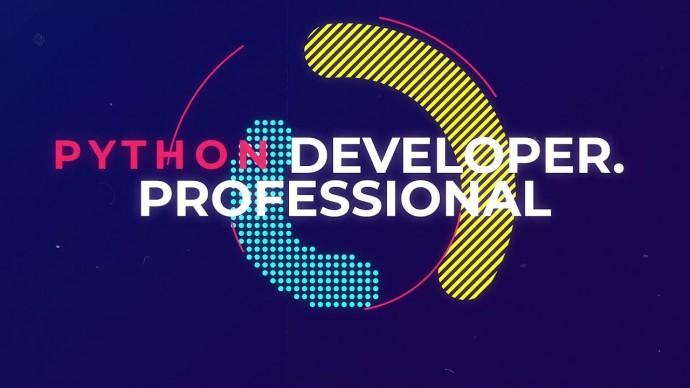OTUS: Python Developer. Professional | OTUS - видео