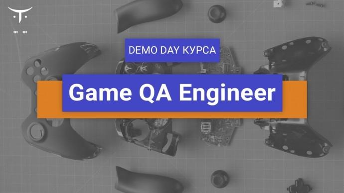 OTUS: Demo Day курса «Game QA Engineer» - видео