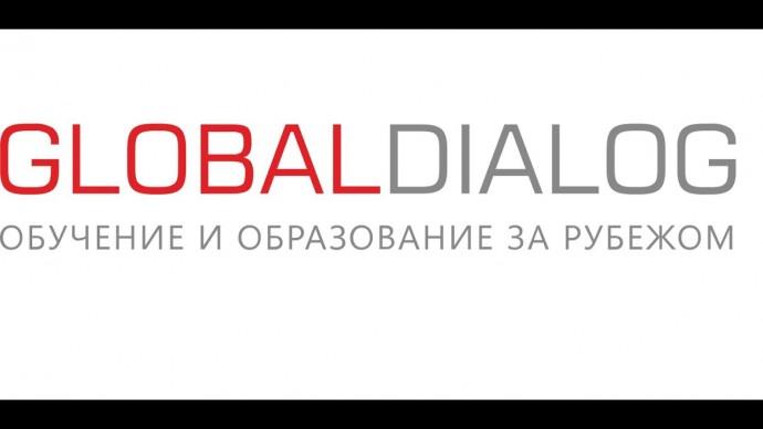 Английский язык: Вебинар «Учеба в Германии на английском языке» - видео
