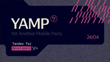 Академия Яндекса: Yet Another Mobile Party (YAMP) - видео