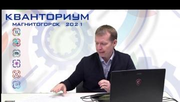 """ИТ: Реализация программ техноуроков на базе площадок детских технопарков """"Кванториум"""" и """"ИТ-куб"""