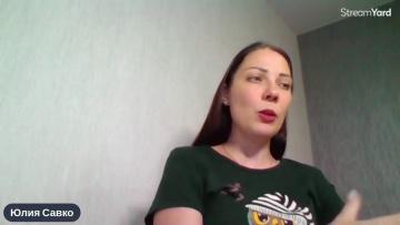 Копирайтер: Поддерживающее занятие - Копирайтинг 10 - 3.8.21 - видео