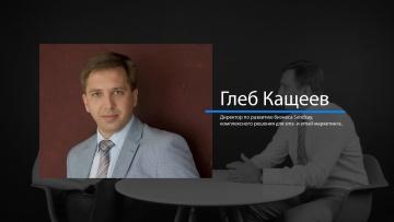Skillbox: Тенденции развития в email-маркетинге/Интервью с Глебом Кащеевым - видео