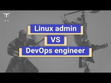 OTUS: Linux admin vs DevOps engineer - видео -