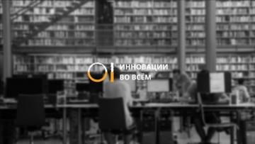 IPR MEDIA: Методики и техники обучения чтению на иностранном языке: начинаем с нуля - видео