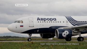 ДВФУ: Студенты ДВФУ могут получить дополнительное образование в авиакомпании «Аврора» - видео