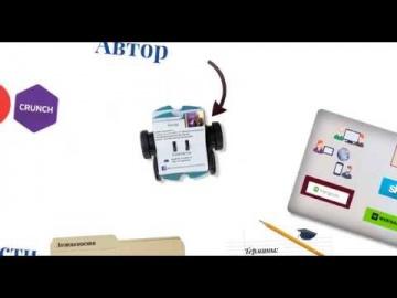 Мастеркласс: Маршрут в будущее Дегтярева Е А - видео