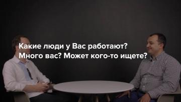 Skillbox: Интервью с Дамиром Халиловым - видео